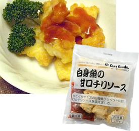 白身魚の甘口チリソース